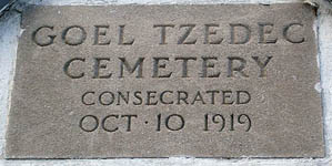 Plaque reads GOEL TZEDEC CEMETERY CONSECRATED OCT·10 1919